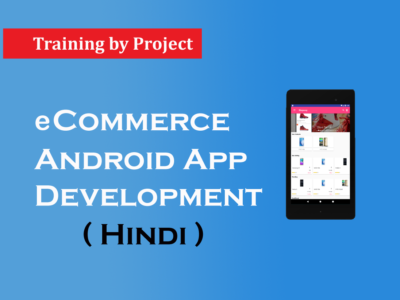eCommerce Android App Development in Hindi