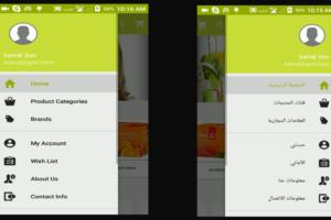 multi language app right to left_feature
